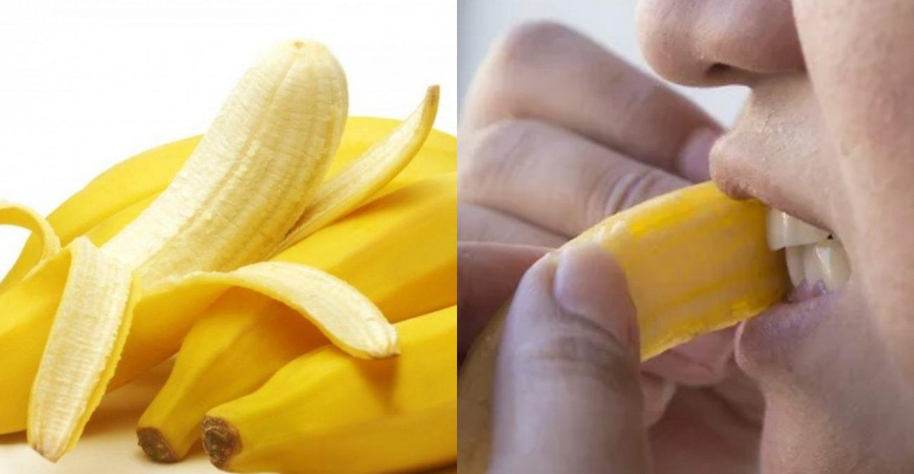 Банановая кожура полезна для зубов